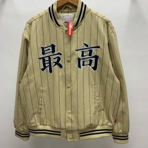Supreme Prefect Quality 19ss Pinstripe Varsity Jacket MC280042