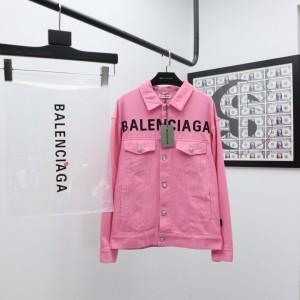 Balenciaga High Quality Jacket MC320020